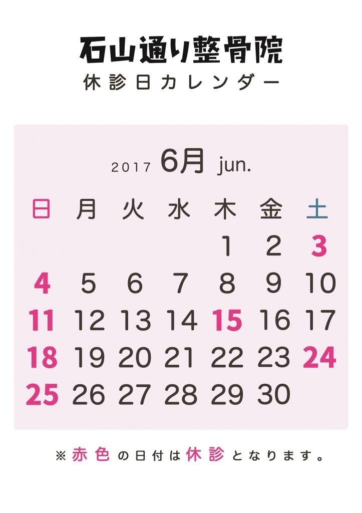 20176JHO11